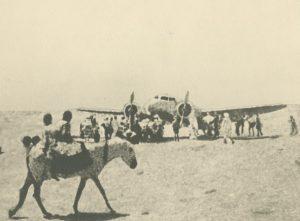 Amelia Earhart Lockheed Electra 10E at Khartoum Sudan June 1937