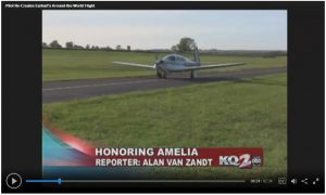 KQ2 TV ABC News Video: Click to watch